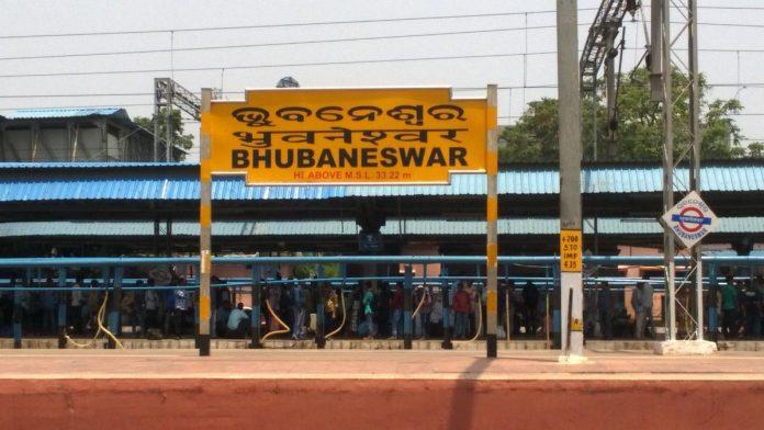 Bhubaneswar train
