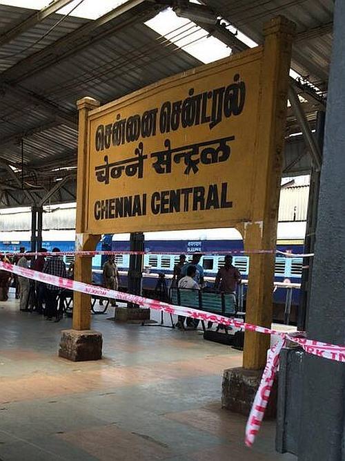 operating time chennai central railway