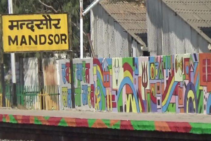 udaipur-mandsaur train