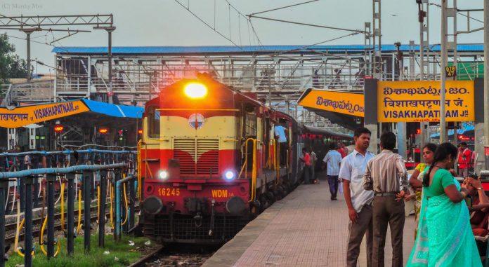 visakhapatnam train