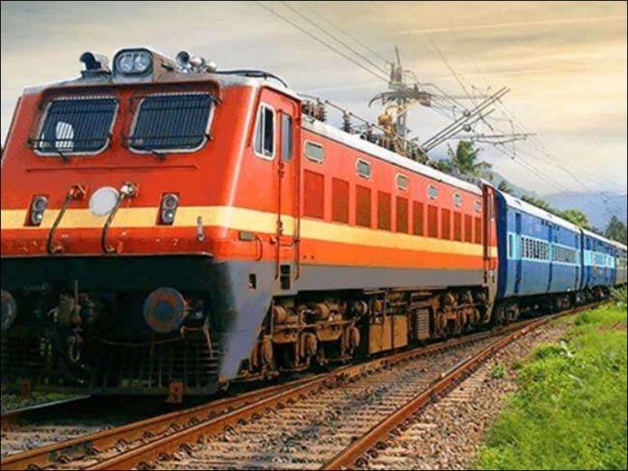 reet special train