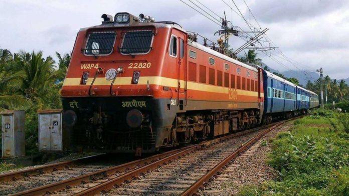 scr trains
